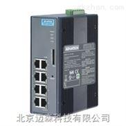 EKI-2548I-8端口宽温网管型工业以太网交换机