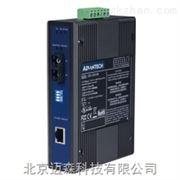 光纤转换器EKI-2541M