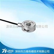 西安市小型称重传感器,好品牌-力准传感器