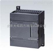 西门子S72004DI/4DO 继电器(6ES72231HF220XA0)