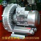 YX-71D-3 3KW水产养殖增氧鼓风机
