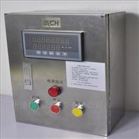 广州DLPL液体物料定量控制系统流量计系统