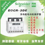 EOCR-3DE智能电机保护器韩国原装进口