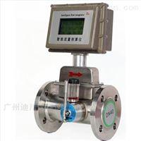 DC-LWGY雙供電氣體渦輪流量計