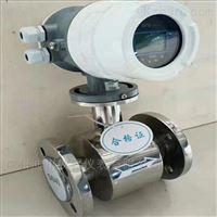EMFM汙水流量計,管道式汙水流量計