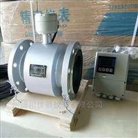 EMFM-125貴州污水電子水表價格電磁流量計