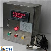 DLPL广州定量控制加水设备