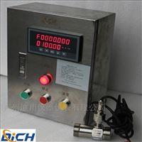 DLPL液体定量控制流量称重配料系统
