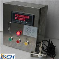 定量控制加水设备系统定制