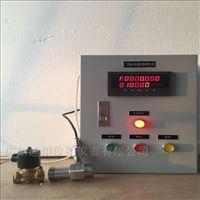 DLPL纯水自动定量控制系统