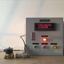 纯水自动控制加注系统