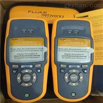 FLUKE网络测试仪LRAT-1000现货低价