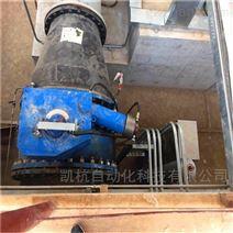 循环水泵站液控蝶阀