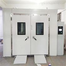 步入式恒温恒湿试验箱 高低温箱