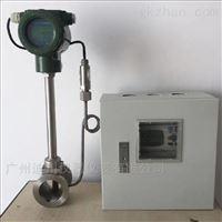 LUGB壓力補償一體飽和蒸汽流量計
