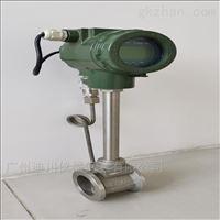 DC-LUGB智能一體高精度壓縮空氣流量計