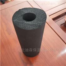 橡塑管价格|橡塑保温管质优价廉