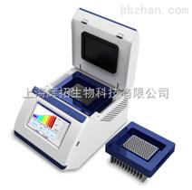 A200基因扩增仪/PCR仪价格/辉拓生物专业提供/详情请咨询13918643129!
