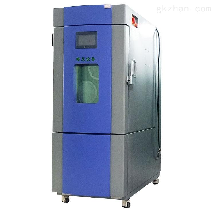 高低温交变湿热试验箱湿控房价格