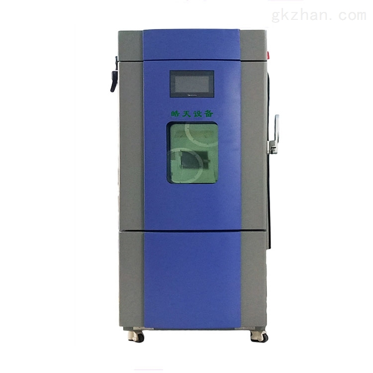 新型高低温试验箱定制