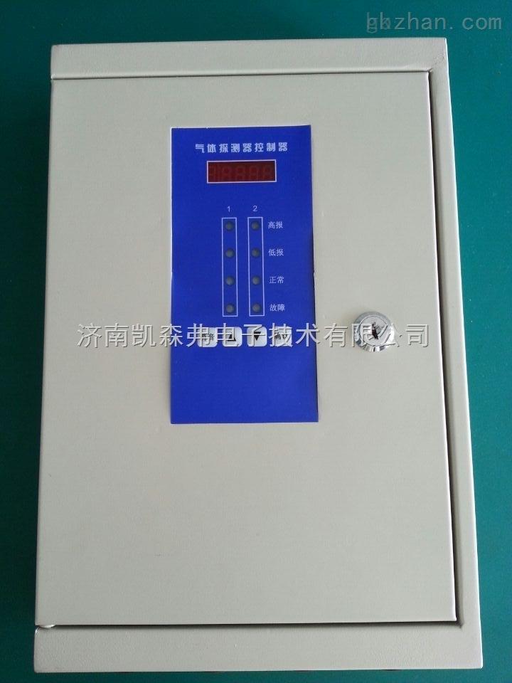 DX-1002乙醇气体报警控制器