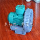 FB-7.5化工废气处理防爆鼓风机