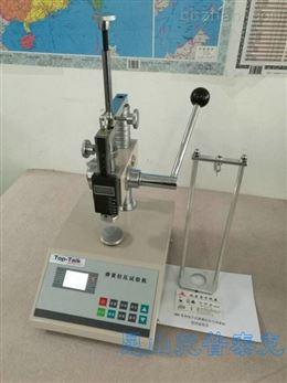 弹簧拉压试验机销售公司