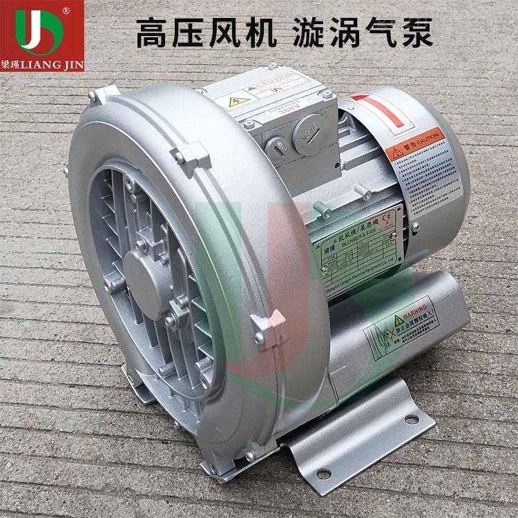 直销工业炉助燃1.3KW微型漩涡高压鼓风机