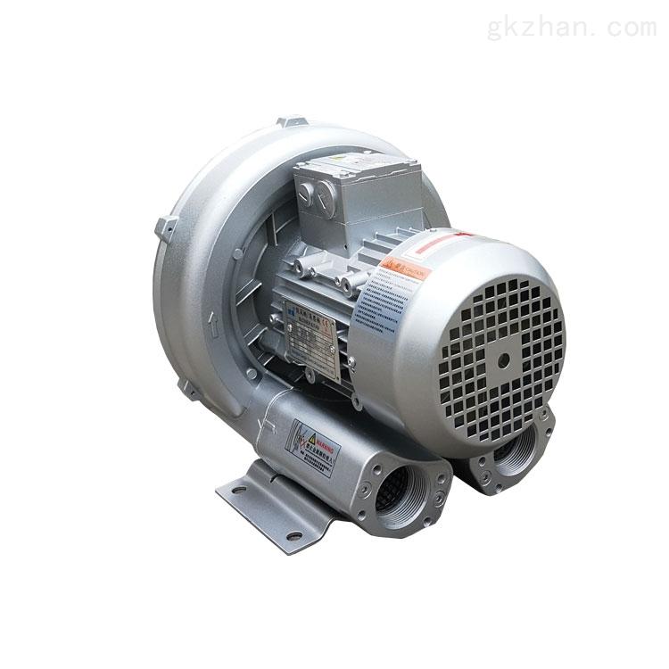 低噪音1HP真空吸附高压风机 漩涡气泵厂家