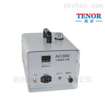 气溶胶发生器AG1800供应
