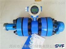 高压电磁流量传感器