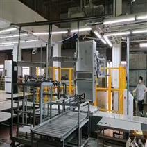 家電行業:大型冰箱搬運碼垛線