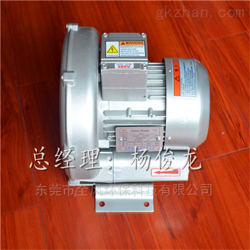 鱼塘新型投料机用高压漩涡气泵