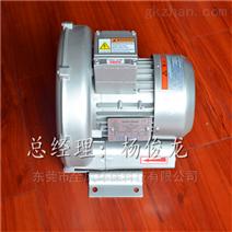 超声波清洗机专用旋涡鼓风机