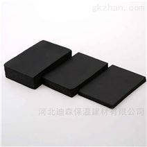 橡塑板|橡塑保温板厂家资料