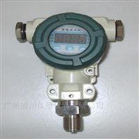 DFL-2088防護型壓力變送器
