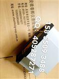SWZQ-1A+监控冷却塔风机振动温度油位swzq-3a