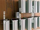 旋转机械速度测量仪MSC-2A、MSC-2B