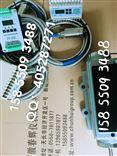 旋转机械转速探头测速传感器G-120-05-01、CS-1D-075-03-01