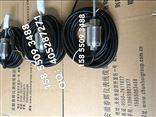 SDJ-SG-2,CD-21-C,HD-ST-6,MLV-8振动速度传感器