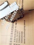 SW-2Q-C02油箱油位行程监控仪油位指示仪
