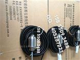 ZHJ-2-01-02-10-01-01振动传感器