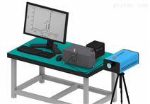 CEL-BRS 远程在线拉曼测试系统