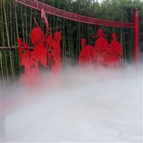 园林人造雾设备 雾森景观系统