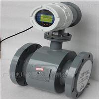 EMFM廣州污水專業電磁流量計