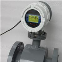 EMFM-FHD300智能电磁流量计