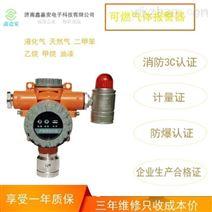 乙醇可燃气体灶报警器安装方法