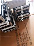RS9200H-F-01-08-03,QBJ-3800XL-A02-X50-L70-M01-K00探头