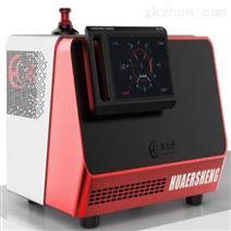 华尔升氦质谱检漏仪HESZKA800
