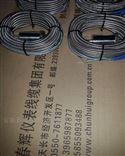 转子振动高精度位移传感器VB-Z980111-00-100-14150-10-01